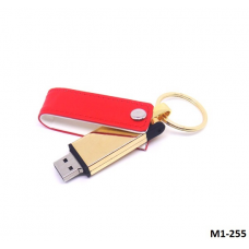 Leather USB with keychain #M1-255
