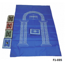 pocket prayer rugs with compass # F1-035
