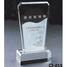 Crystal Trophies  with stand # C2-015